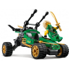 LEGO® Ninjago 71700 -  Bugina do džungle - Cena : 268,- Kč s dph