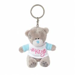 Obrázek ALBI Klíčenka - My keys