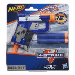 Obrázek NERF Elite kapesní pistole