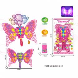 Obrázek Bublifuk sada motýl