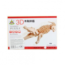 Obrázek Puzzle dřevěné 3D Krokodýl