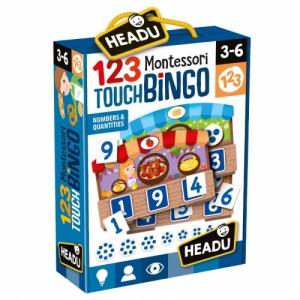 HEADU: Montessori - Hmatové bingo - Cena : 446,- Kč s dph