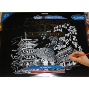 Seškrabovací obrázek - Kyoto - Cena : 179,- Kč s dph