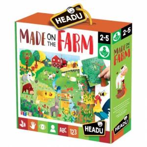 HEADU: Vyrobeno na farmě - Cena : 446,- Kč s dph