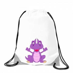 Batoh na záda Veselá zvířátka - Dinosaurus - Cena : 129,- Kč s dph